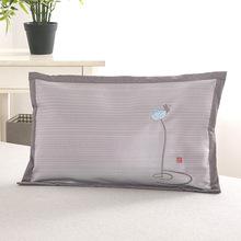 夏凉枕头冰丝凉枕保健护颈枕头凉席枕芯特价包邮 夏天夏季茶香枕