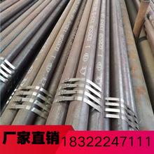 天津20#精密管 低中压合金管 高压锅炉管  镀锌方管现货发