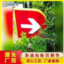 中国石油加油站出入口灯箱,多功能安全清洁服务台垃圾桶,四禁标识