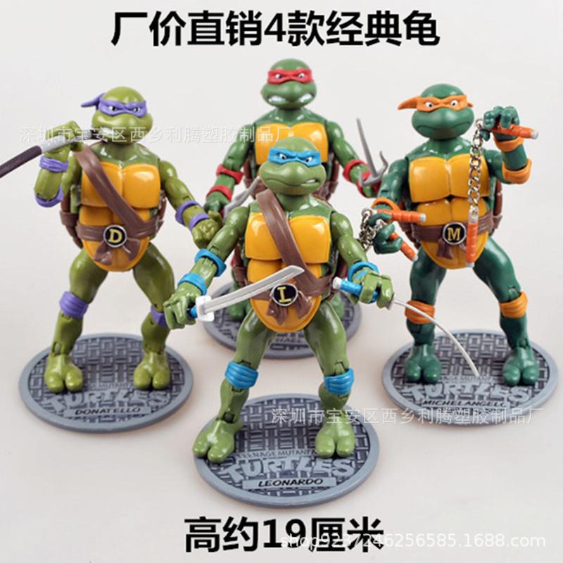 彩星忍者神龟TMNT87动画版可动玩偶模型怀旧塑胶手办玩具摆件袋装