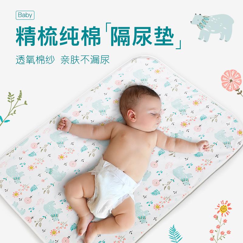 纯棉婴儿隔尿垫竹纤维多规格防水可洗超大床垫透气宝宝儿童隔尿垫