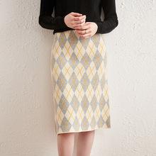 2020春季新款女高腰菱形格子羊毛针织长款半身裙修身包臀一步裙