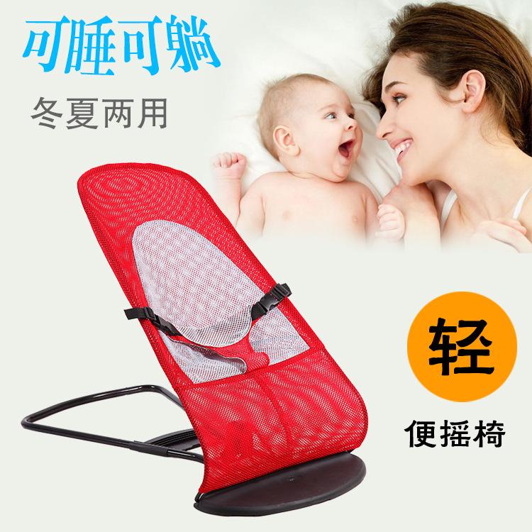 厂家直销哄娃神器婴儿摇摇椅安抚椅婴儿躺椅折叠带宝宝哄睡摇蓝椅