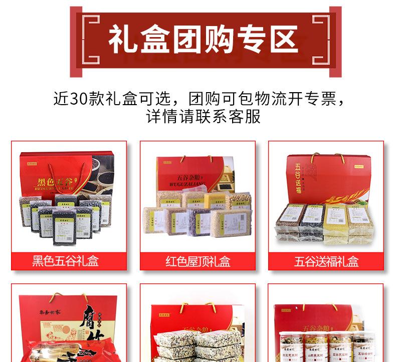 千赢国际老虎机官方网站礼盒