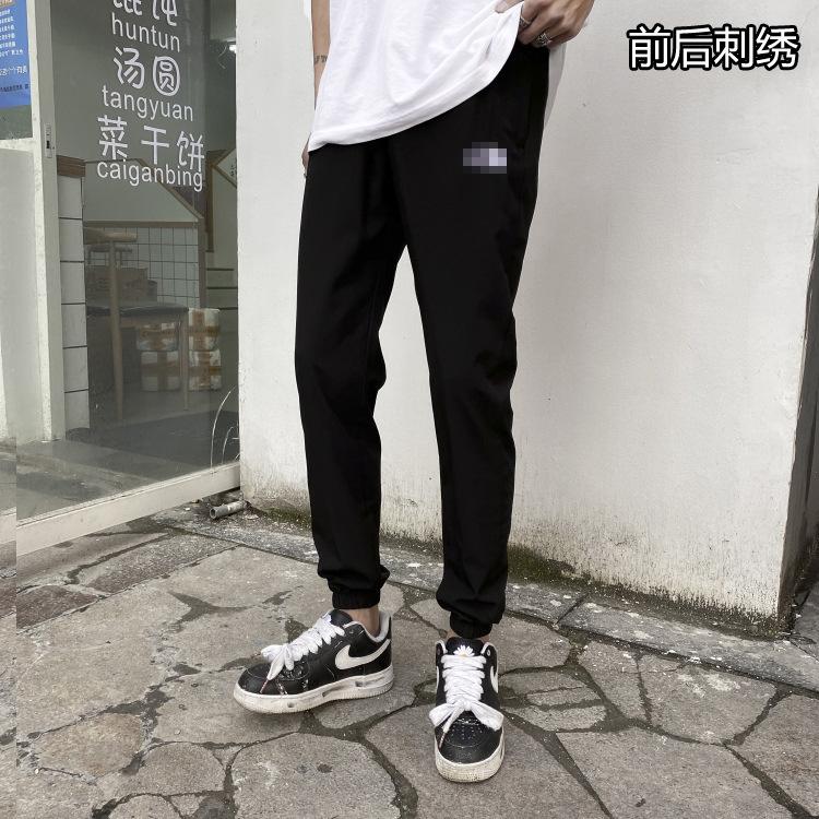 Quick-drying pants men's summer thin section sports pants trendy footwear pants men's casual pants loose-closed foot pants 366