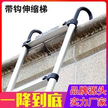 伸縮梯梯子家用折疊鋁合金6米工程5升降單梯掛梯閣樓電工直梯樓梯