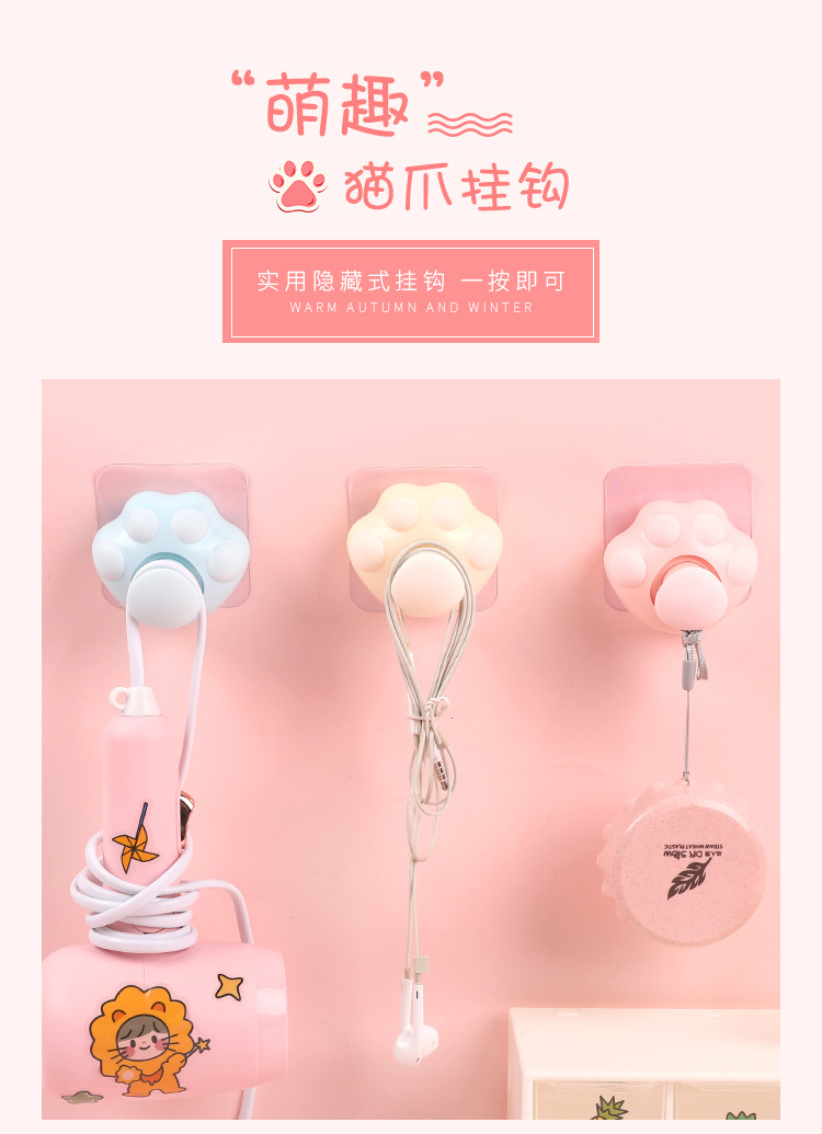 Cute strong viscose load-bearing wall glue hook NHHE285534