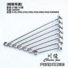 32管吊通 阳台不锈钢晾衣杆吊杆支架底座顶装法兰座挂衣杆固定式