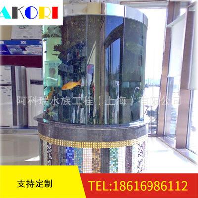 厂家直销有机玻璃大型圆柱形水族箱 海水 淡水景观观赏鱼生态鱼缸