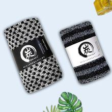 買二送一賓卡加BIKAGA日系碳纖維美膚搓澡巾洗澡巾沐浴巾防螨防菌