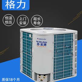 空气能热泵热水器 格力热水器 商用热水器上门安装学校工厂宿舍