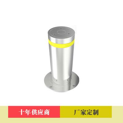 厂家直销不锈钢反光防冲撞设备液压路障 大门防撞柱 全自动升降柱