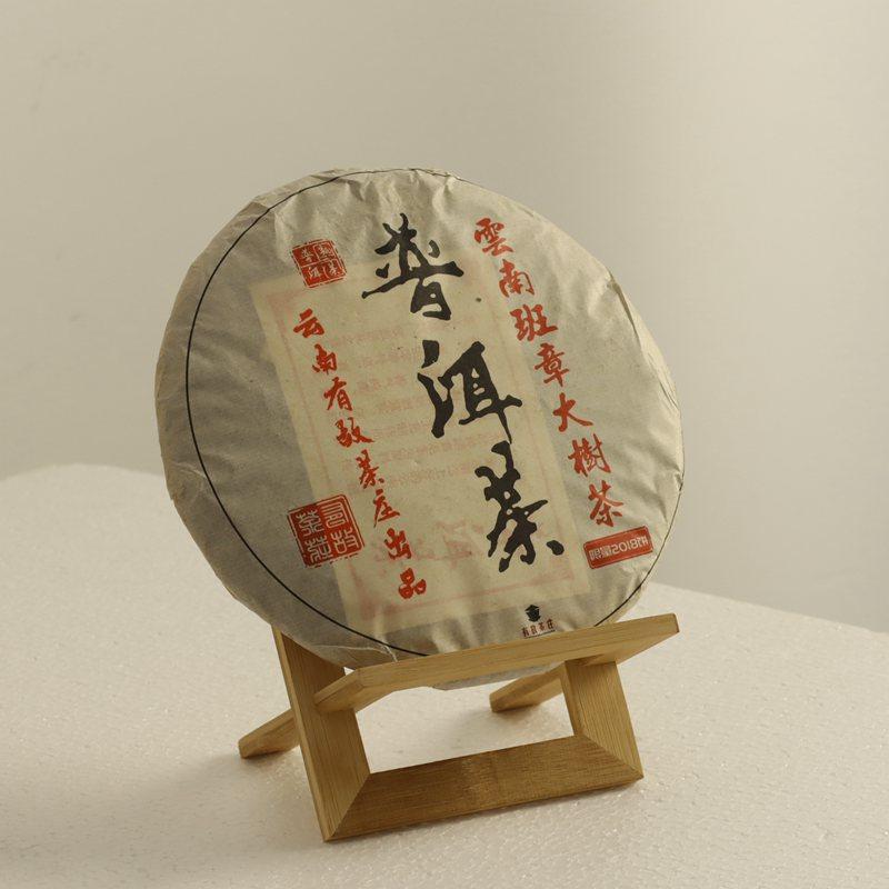 竹三脚普洱茶架 茶饼架支架茶托 七子饼盘子展示架三角形小木架子