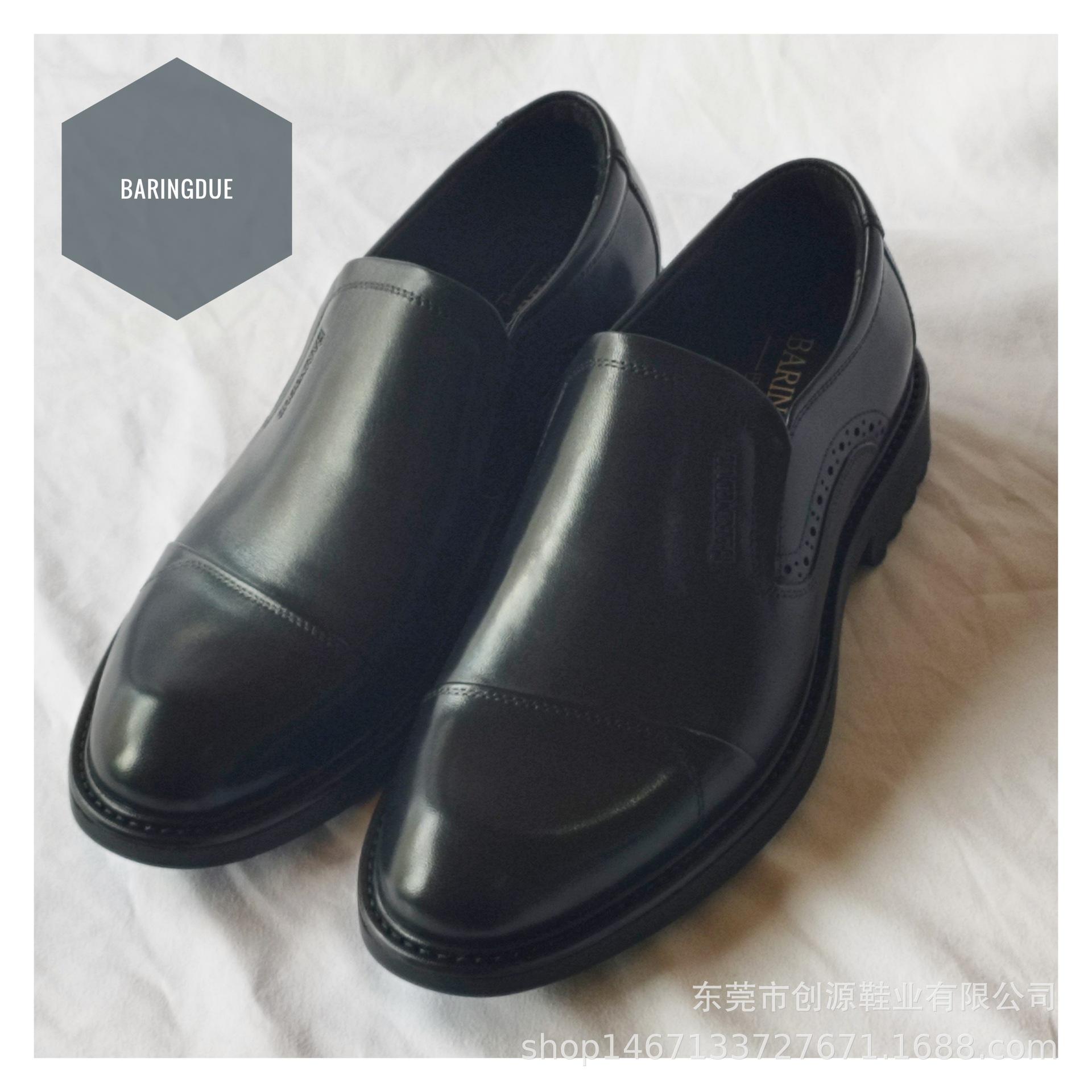 2020新款时尚潮流舒适透气商务休闲高档内增高真皮皮鞋
