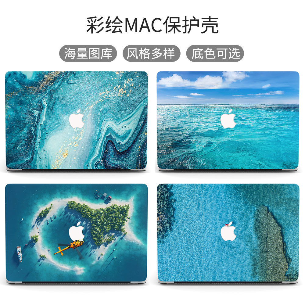 Suitable for macbook pro protective shel...