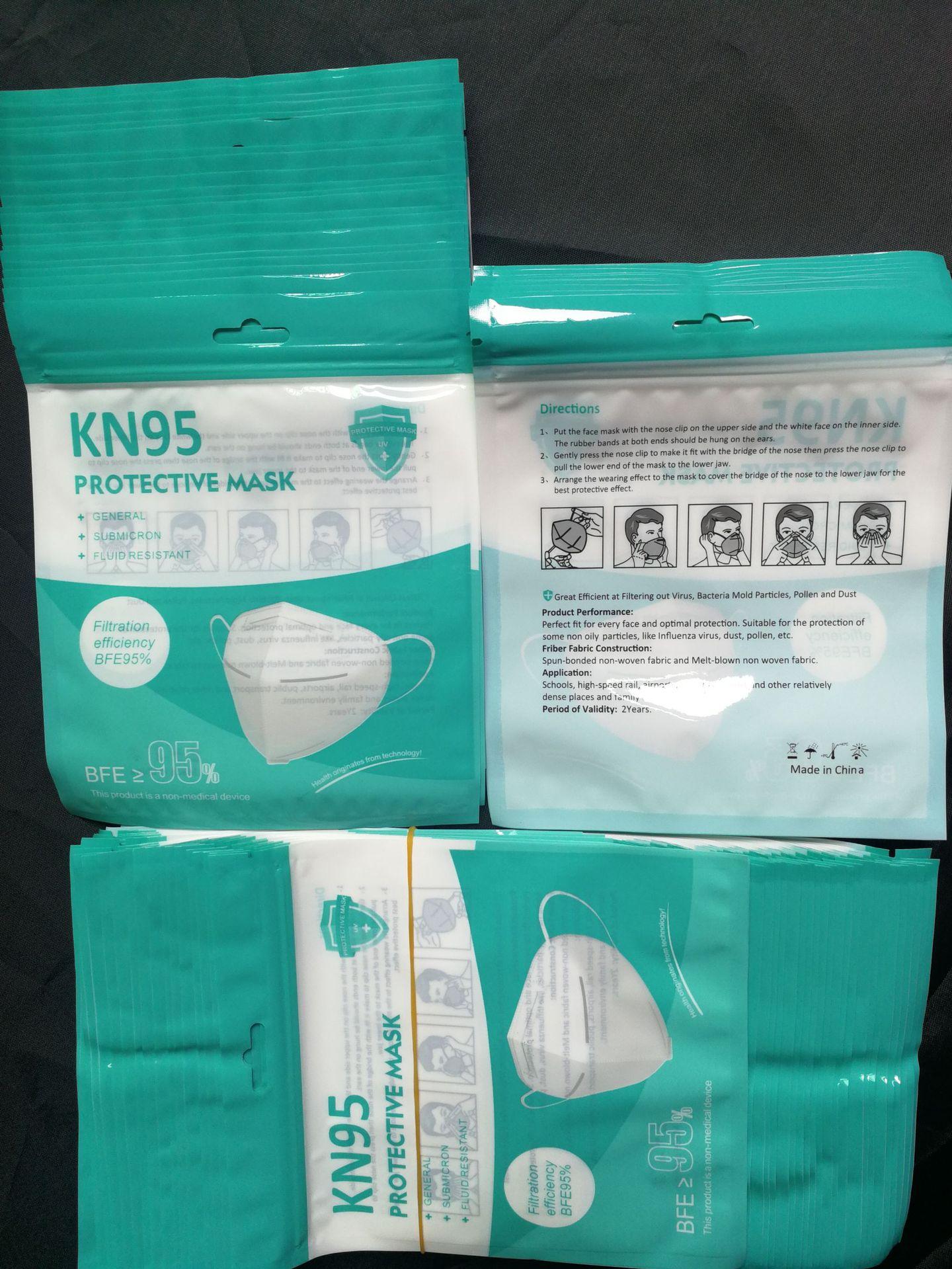 包装适用KN95口罩袋现货复合骨链袋密封自封贝型袋供应平面口罩袋