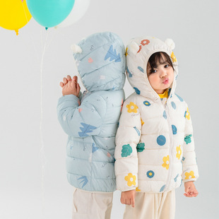 New children's down and down padded jackets, lightweight models, 2020 autumn and winter clothes, baby children's clothes, padded jackets, men and women, young, middle and small children's padded jackets