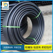 瑞德管业HDPE穿线管 pvc电缆线保护套管pvc20电线穿线管