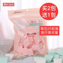 一次性美妆蛋湿粉扑海绵打底专业不吃超软粉底液化妆棉海绵块