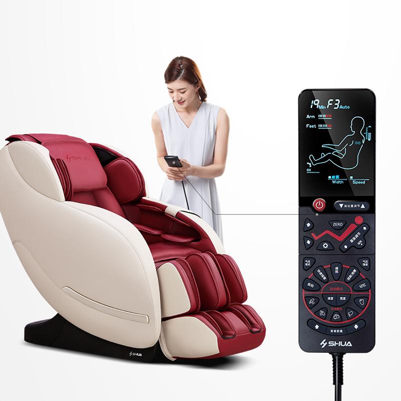 招商代理舒华家用智能按摩椅全自动揉捏M6800-1健身器材