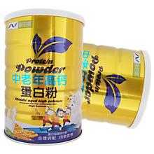 康珀萊中老年高鈣蛋白粉固體飲料大豆乳清豆奶粉老年人滋補營養品