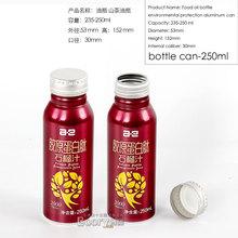 boory 厂家直供旋盖液体包装铝瓶 螺纹山茶油橄榄油铝瓶