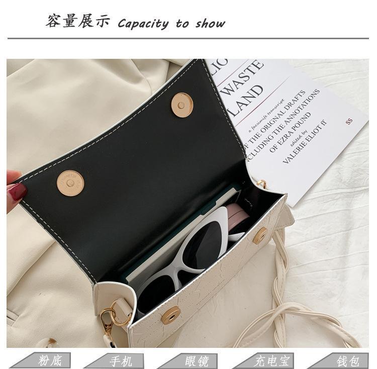 neue trendige Mode einfache Schulter Messenger Sommer wilde kleine quadratische Tasche NHRU261560