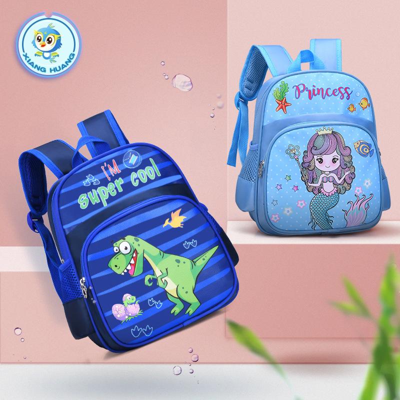 湘凰新款幼兒園書包小中班1-3-6歲卡通可愛寶寶雙肩包男兒童背包