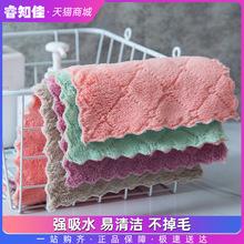 布掉不小粘去洗碗完抹布易清洗麻布家用油毛刷碗廚房吸水沾油毛巾