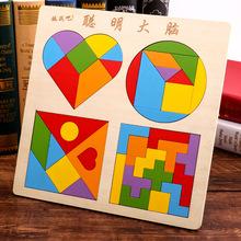兒童七巧板立方體俄羅斯拼圖木制質索瑪智力立體方塊<14歲玩具中