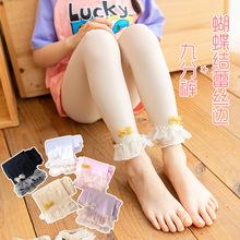 薄款絲襪女寶寶外穿褲兒童花邊3-10歲連褲襪子中大童春夏天打底褲