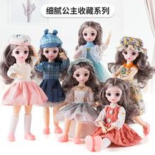 30厘米依甜芭比娃娃套装礼盒换装洋娃娃带音乐女孩婚纱玩具多关节