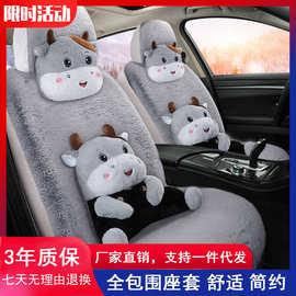汽车坐垫套四季帝豪EC7 EC8GX7SX7SC3全包围车垫冬季毛绒座垫套