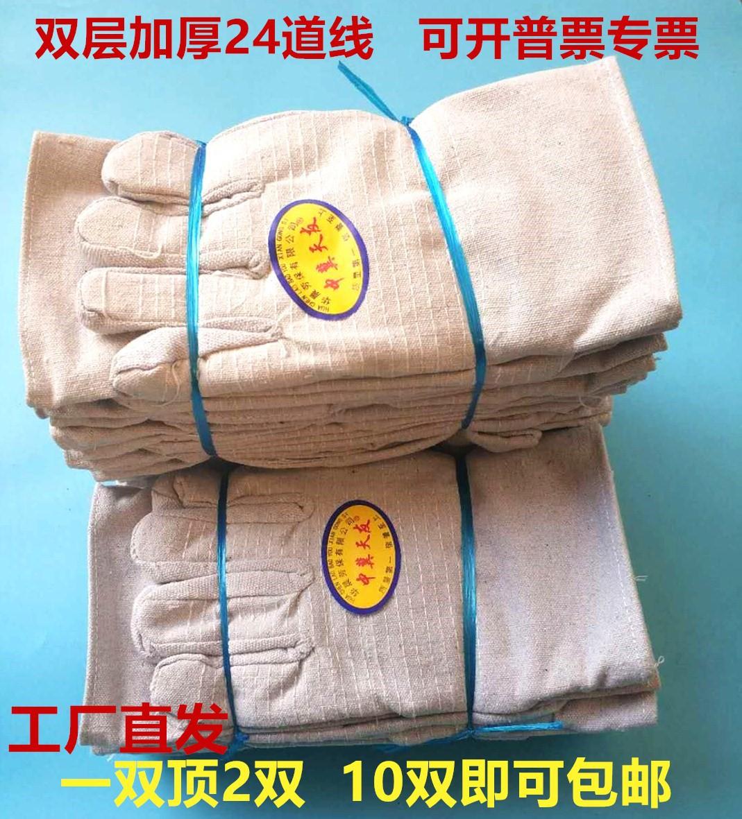 24线双层加厚帆布作业手套电焊机械劳保耐磨全衬批棉布发防护用品