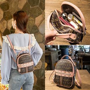 Fashion rivet hit color webbing backpack 2021 autumn and winter letter printing mini school bag shoulder messenger female bag