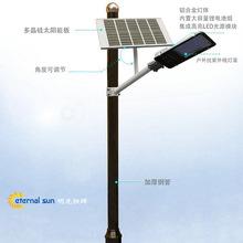 路燈燈桿3米太陽能路燈桿5米公園小區桿6米8米城市道路景觀路燈桿