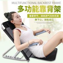 包邮靠背架床上靠背垫 靠背支架 老人卧床护理用品瘫痪病人靠背椅