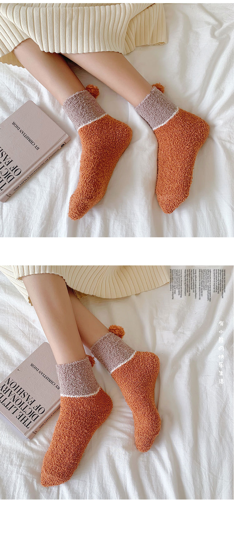 coral velvet floor socks color matching middle tube coral line sleep socks  NSFN4080