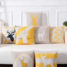 麋鹿抱枕靠墊小鹿圖案幾何沙發靠枕護腰枕汽車靠背墊客廳現代簡約