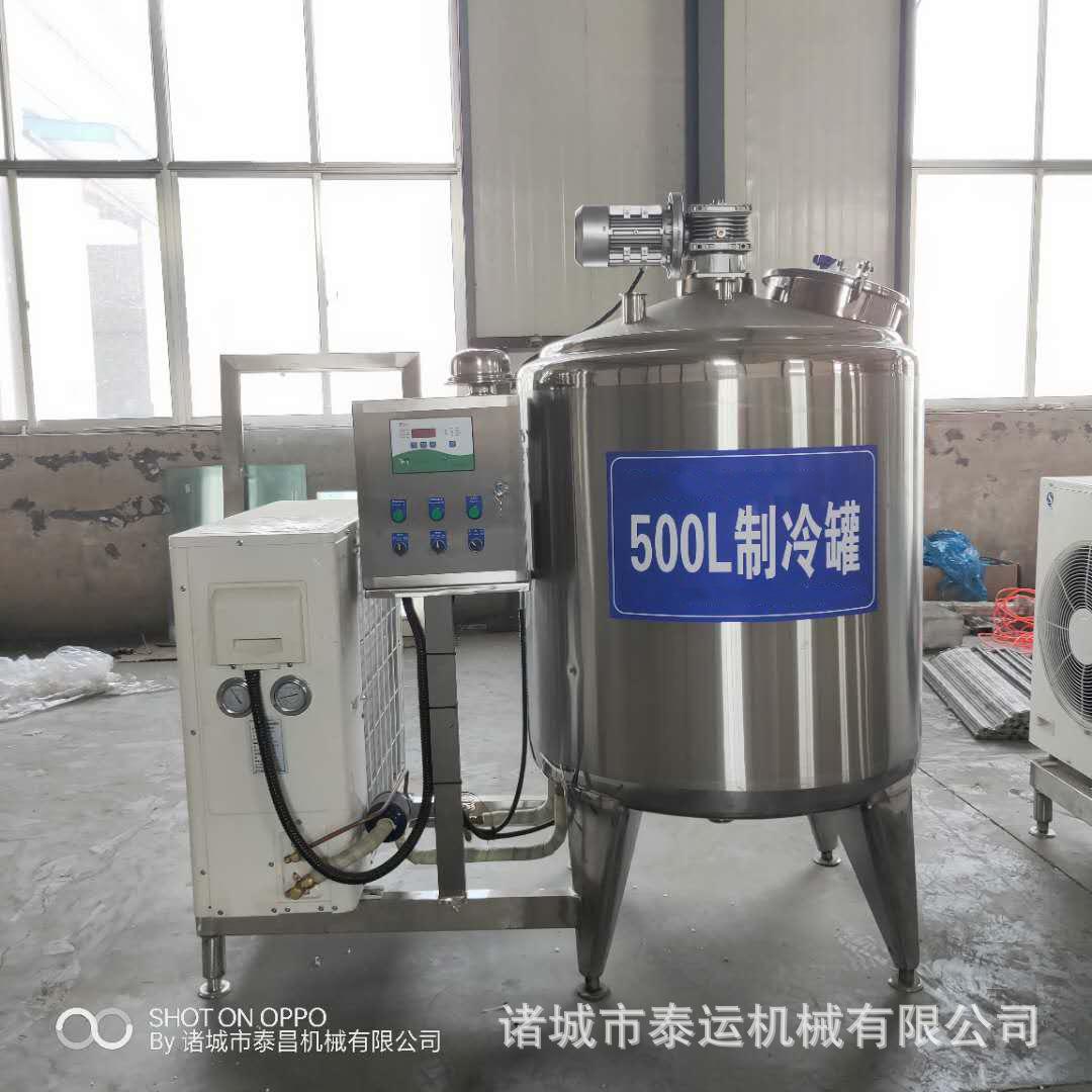 小型牛奶制冷罐 制冷储液罐 酒厂立式制冷罐果酒制冷机器生产厂家