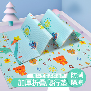 Wholesale Baby Crawling Mat Foam XPE Thick Folding Double-sided Cartoon Anti-fall Baby Child Climbing Mat Game Mat