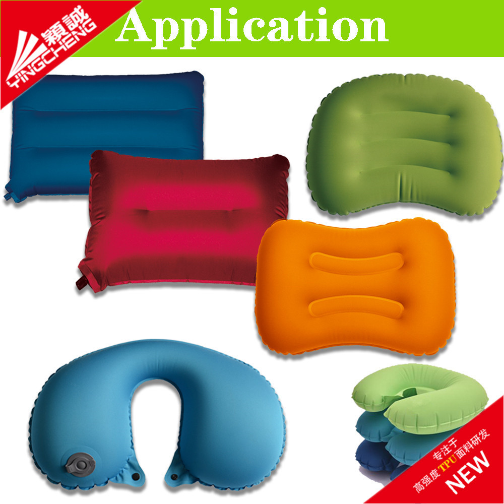 厂家直销30D弹力布贴TPU弹力枕颈枕U型枕充气枕腰靠面料
