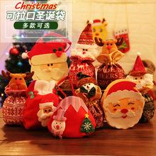圣诞礼物袋圣诞糖果袋平安果袋苹果袋圣诞儿童小礼品手提袋