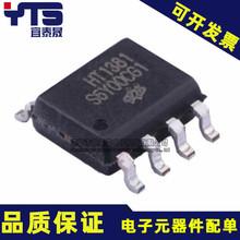 HT1381 1381 SOP-8 貼片 串行時鐘計時器IC芯片 全新原裝現貨