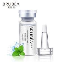 BRUBEA六胜肽原液抗老紧致弹润淡细纹玻尿酸补水保湿原液孕妇适用