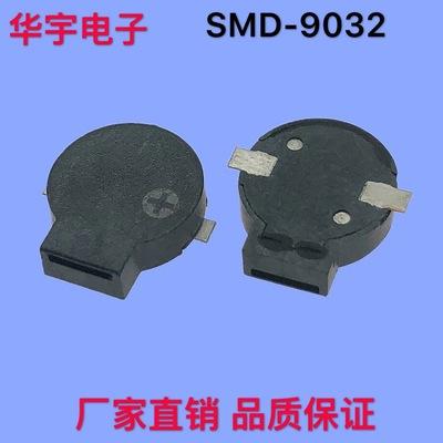 SMD-9032-3627无源侧发声贴片lovebet555 9032 3.6V 16Ω 9mm*3.2mm
