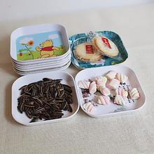 盘可爱零食密胺盘子渣水果骨头小吃碟垃圾盘餐桌塑料吐碟骨碟干