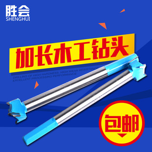 Alloy Woodworking Hole Opener Lengthen Woodworking Drill Bit Woodworking Tools 16mm 18 22 25