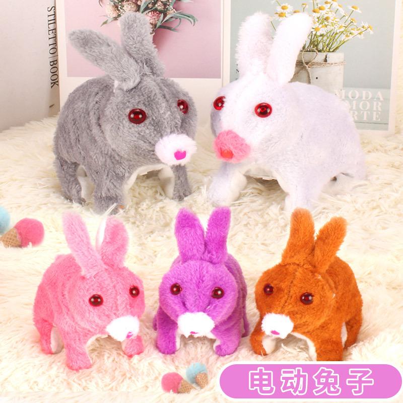 电动兔子 毛绒发光兔子 会跳会叫仿真小兔 发光玩具 地摊货源批发