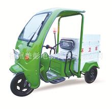 新款微小型貨車 帶車棚雨棚蓬單鐵桶環衛電動三輪環衛垃圾保潔車